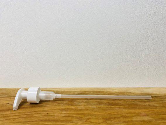 pompe crème pp28